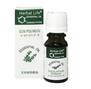Herbal Life ユーカリ・ラディアータ 10ml(生活の木)